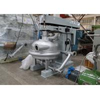 Buy cheap Automatic Control Starch Separator Continuous Operation Stable Running product