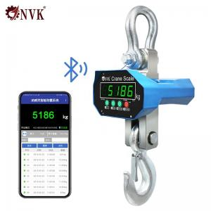 Buy cheap High Quality Factory Customize Lcd Display Electronic Viewing Weighing Scales Heavy Duty Crane Scale product