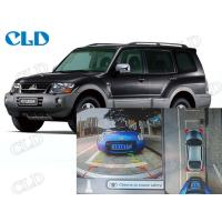 China Mitsubishi DVR Car Parking Cameras System Water Resistant High Definition wholesale