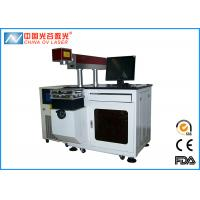 Buy cheap 30W CO2 Laser Marking Machine Tobacco Food Beverage Packages Industry Beltline product