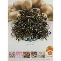 Buy cheap Factory Price Dried White Back Black Fungus Mushroom Short Slices (1-5CM Length) product
