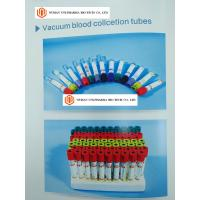 China Colored Vacuum Blood Collection Tube , Vagina Dilator Foley Catheter Medical Surgical Equipment wholesale