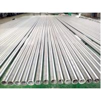 Buy cheap Martensitic EN 1.4057, DIN X17CrNi16-2, AISI 431 stainless seamless steel tube product