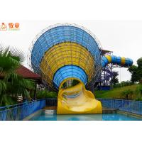 Huge Tornado Fiberglass Water Park Slide Water Park Equipment 18m Tower Height
