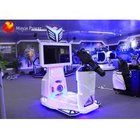 China Exciting Interaction Gatling Arcade Game Machine Vive Gun , Standing Up 9D VR Shooting Simulator on sale