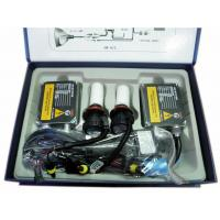 Buy cheap HID slim ballast single xenon kit  luces de bixenon 9004/9007 product