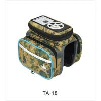 Buy cheap Mp3 Bicycle speaker bag  TF card camouflage sound clarity TA-18 product