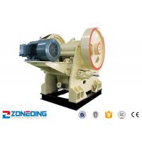 Buy cheap Durable Copper Ore Crushing Machine Jaw Crusher 140 - 320t/H High Performance product