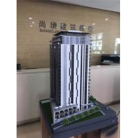 China Led lighting public building model, 3d scale models of famous buildings on sale
