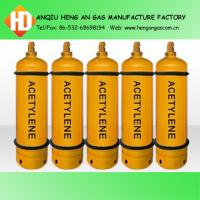 Buy cheap dissolved acetylene gas product