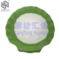 China Analytical reagent grade sodium carbonate anhydrous na2co3 manufacturer price on sale