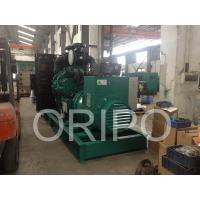 Buy cheap 800KVA diesel generator set with Cummins engine and high quality alternator product