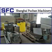 Buy cheap Wastewater Sludge Dewatering Machine Screw Press Fully Automatic Control product