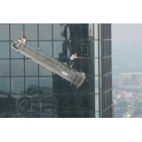 Buy cheap 150kg 250kg Window Cleaning Platforms , temporary working platform with 1M - 10M length product