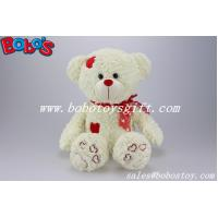Buy cheap Beige Plush Softest Cuddly Stuffed Teddy Bear With Red Heart Patch product