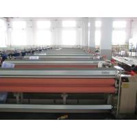 Buy cheap All kinkds of water jet loom textile machinery in China product