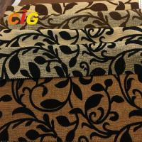 Buy cheap 100% Polyester Crystal Yard Flocking Jacquard Sofa Upholstery Fabric 145CM width product