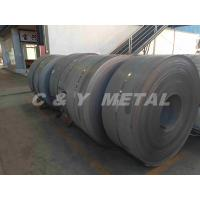 China 304 Hot roll stainless steel coil wholesale