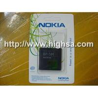 Buy cheap Nokia BP-5M Battery / BP 5M Battery for 5700,5610XM,6110n,6220c,8600,7390,6500s Mobile Phones product