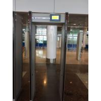 China 45 Zones Walk Through Security Scanners / AT300S Security Check Gate Airport USE wholesale