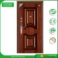 Buy cheap Main Gate Designs Single and Hald Door Top Supplier Steel Security Door Exterior Front Door product