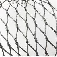 Buy cheap Soft Touch Stainless Steel 316 Woven Mesh Protecting Birds Feather And Animal Skin product