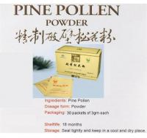 Buy cheap Polvo roto célula del polen del pino product