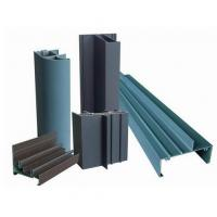 Buy cheap Powder Painted Profile Aluminum Extrusions 6063-T5 / 6060-T5 For Construction product