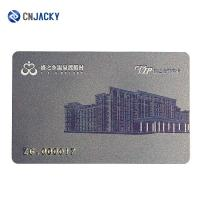 Buy cheap Contactless RFID Smart Card With T5577 / TK4100 Chip , PVC Hotel VIP Card product