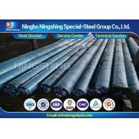 Buy cheap AFNOR 30NCD16 Hot Rolled Steel Bars For Safety Critical Parts , Gears And Crank Shafts product