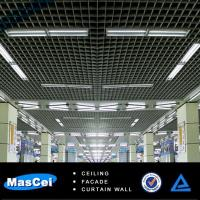 Buy cheap Hot selling open grid suspended ceiling tile/ open cell ceiling product