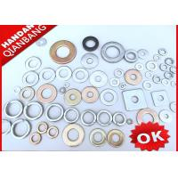 Buy cheap 4.8 Grade Iron Flat Washers In Bulk With DIN125 / DIN9021 / DIN126 / DIN7989 product