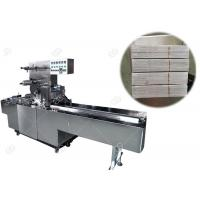 Buy cheap Henan GELGOOG Machinery Postcard Note Paper Cellophane Packing Machine 220V 50HZ product