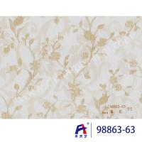 Buy cheap PVC Decorative Film    Waterproof and scraping  Environmental-friendly. from wholesalers