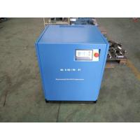 Buy cheap Durable Oil Free Compressor Pharmaceutical Manufacturing And Packaging from wholesalers