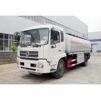 Buy cheap Oil Dispenser Fuel Delivery Truck Q235 Carbon Steel Material Left Hand Driving product