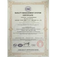 DANYANG TITAN POWER FLUID COMPONENT CO.,LTD Certifications