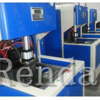 Buy cheap ISO 1500 BPH Bottle Blowing Machine 380V Automatic Blow Moulding Machine product