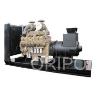 Buy cheap Low price 1000kw diesel generator manufacturer with high quality alternator product