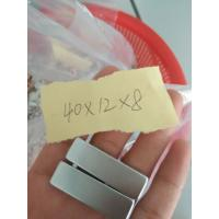 Buy cheap super strong magnet ndfeb n42 block F40x12x8mm magnets for sale product