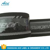Buy cheap Coloured Elastic Bands Silicone Elastic Bands Polyester Rubber from wholesalers