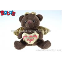 "Buy cheap Chocolate 6.3"" Angel Teddy Bear Toy Hot sale For Overseas Market product"