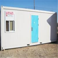 Buy cheap Modular Steel Structure 20feet Container House prefabricated house product