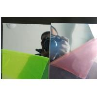 Buy cheap Smooth Reflective Aluminum Sheet Metal with Mirror Surface 1050 1060 1070 3104 3105 product