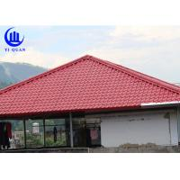 Buy cheap Synthetic Resin Roof Tile For Classical Temple Palace Fire prevention product