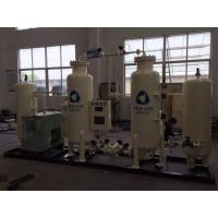China Steel Oxygen Generating Systems Energy Saving With PSA / VPSA Whole Line System on sale