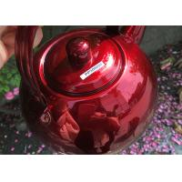 Buy cheap Red Candy Effect Epoxy Polyester Powder Coating Spray Paint Environmental Friendly product