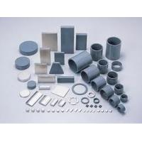 Buy cheap OEM Zinc Coating isotropic / anisotropic erode - resistant Bonded NdFeB Magnets product