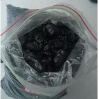 Buy cheap Cold Modified Coal Tar Pitch No. 2989 Free Samples For Electrode Production product