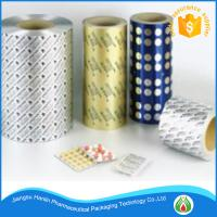 Buy cheap 8011 brushed ptp aluminum foil for pharmaceutical packaging product